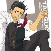 File:New Vol. 7 Taniguchi cd.jpg