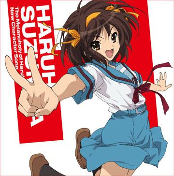 File:New Vol. 1 Haruhi Suzumiya cd.jpg