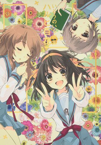 File:Ito Noiji Illustration Haruhi Hyakka.jpg