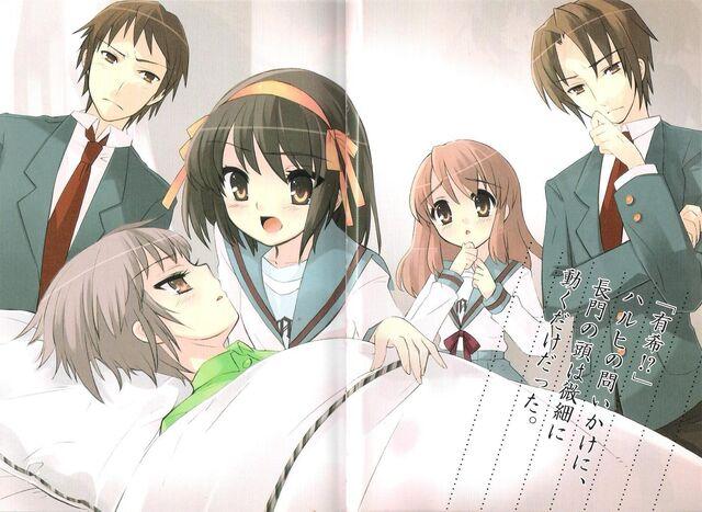 File:NagatoYukiSurpriseSick.JPG