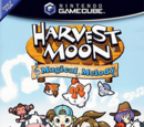 Harvest Moon: Magical Melody (GC)