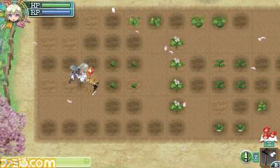 File:Farming 3.jpg
