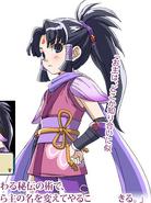 Mei (RF3)