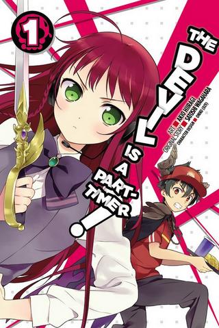 File:Manga Volume 1 English.png