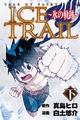 Thumbnail for version as of 10:49, November 5, 2015