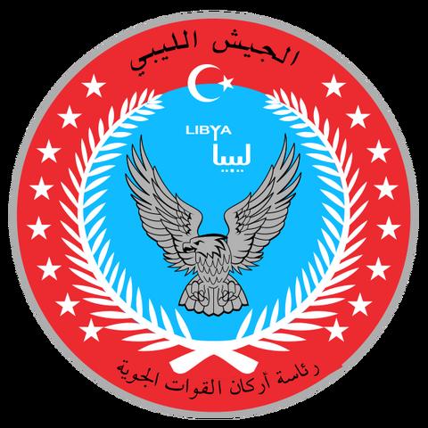 File:Libya AF.png