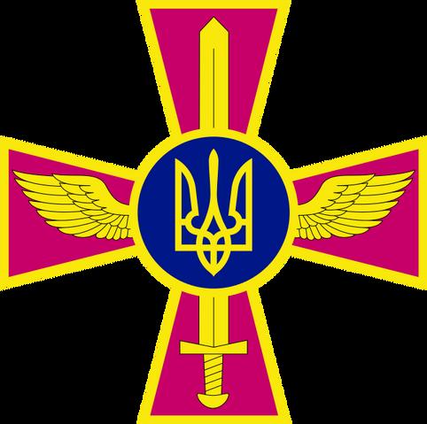 File:Ukraine AF.png