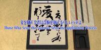Hayate no Gotoku! Episode 13