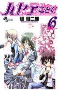 Hayate-no-Gotoku-Volume-6