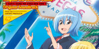 Hayate no Gotoku! CAN'T TAKE MY EYES OFF YOU Original Soundtrack