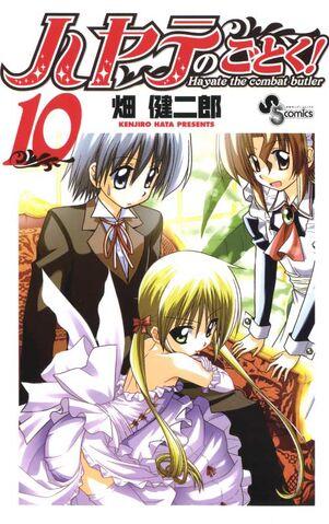File:Hayate-no-Gotoku-Volume-10.jpg