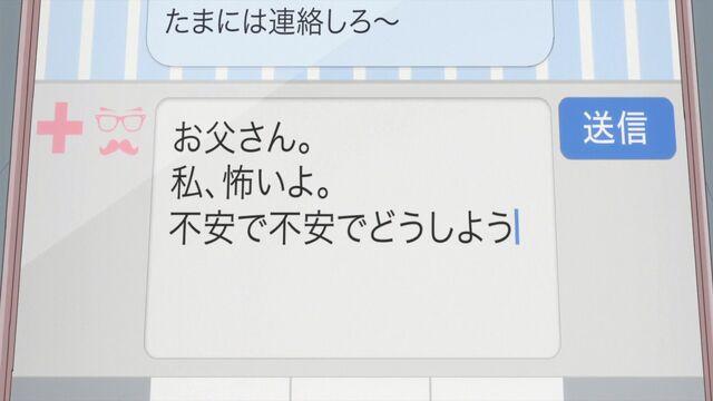 File:-Ohys-Raws- Sore ga Seiyuu! - 05 (MX 1280x720 x264 AAC).mp4 snapshot 08.53 -2015.08.07 22.10.32-.jpg