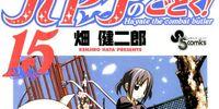 Hayate no Gotoku! Manga Volume 15