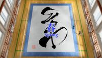 -SS-Eclipse- Hayate no Gotoku! - 51 (1280x720 h264) -00E84FFF-.mkv 000134200