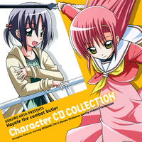 Hayate cha collection3