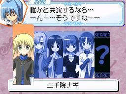 File:HNGGAME.jpg