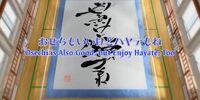Hayate no Gotoku! Episode 40