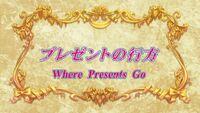 -SS-Eclipse- Hayate no Gotoku - 2nd Season - 10 (1280x720 h264) -C375749E-.mkv 000147355