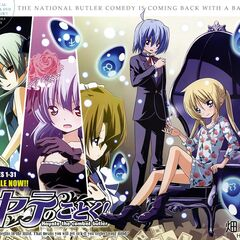 A manga cover showing the various King's Jewels