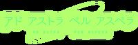 Ad Astra Per Aspera logo