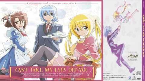 CAN'T TAKE MY EYES OFF YOU Album - Invitation ~Kimi to Iru Basho de~