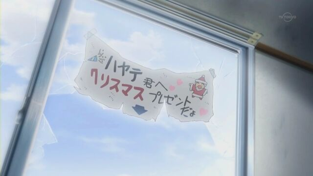 File:-SS-Eclipse- Hayate no Gotoku! - 03 (1280x720 h264) -D81D90EB-.mkv 000288421.jpg