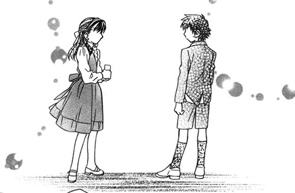 File:Mikado-Inori.jpg