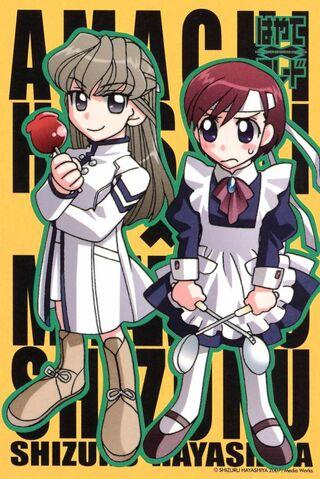 File:Shizuku-Hitsugi.jpeg