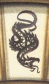 Serpent (symbol)