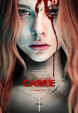 Carrie (2013) 002