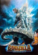 Godzilla - Final Wars (2004)