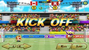 Canada VS Asura 1