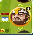 Israel Arcade