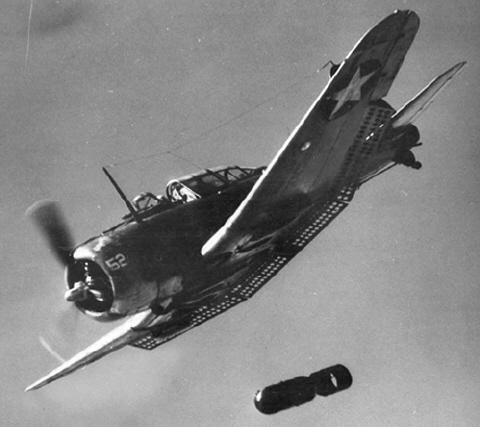 File:Dive Bombing Doctrine.jpg