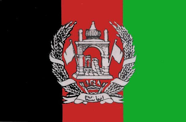 File:Flag of Afghanistan.jpg