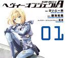 Heavy Object A Manga Volume 01