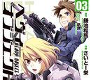Heavy Object S Manga Volume 03
