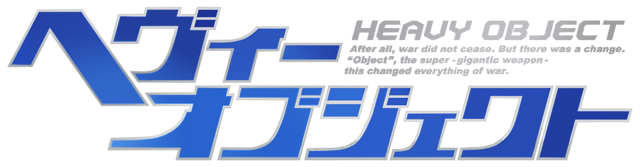 File:Heavy Object Anime logo.png