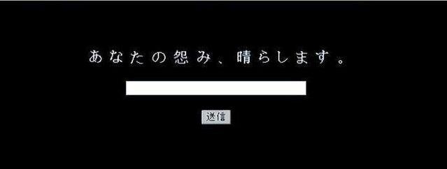 File:Hell Correspondence.JPG