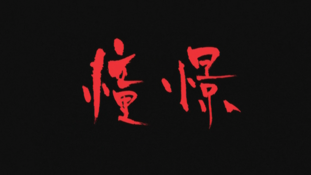 File:S2 EP 22 Title.PNG