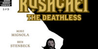 Koshchei the Deathless (story)