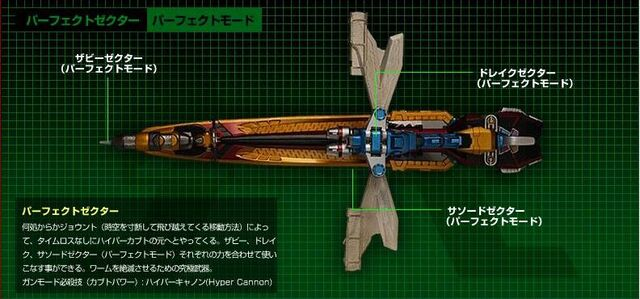 File:Kabuto5.jpg