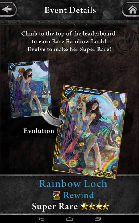 Eiru Tales Event Details 8