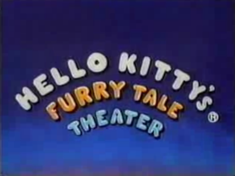 File:Hello Kitty's Furry Tale Theater title card.png
