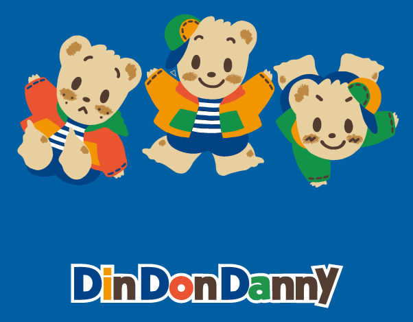 File:Sanrio Characters DinDonDanny Image007.png