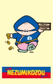 File:Sanrio Characters Nezumikozou Image003.png