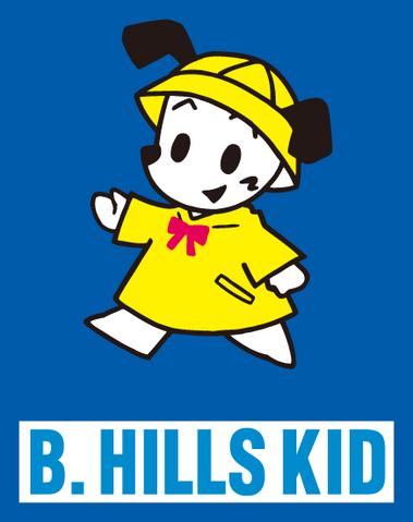 File:Sanrio Characters B Hills Kid Image007.png