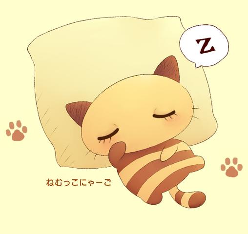 File:Sanrio Characters Nemukko Nyago Image003.png
