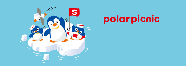 File:Sanrio Characters Polar Picnic Image003.png