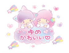 File:Sanrio Characters Little Twin Stars Image012.jpg